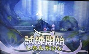 f:id:shinobu11:20171210103030j:plain