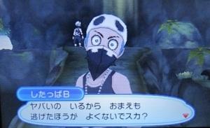 f:id:shinobu11:20171210103035j:plain
