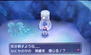 f:id:shinobu11:20171210103036j:plain