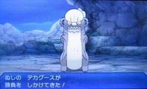 f:id:shinobu11:20171210103038j:plain