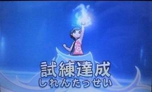 f:id:shinobu11:20171210103043j:plain