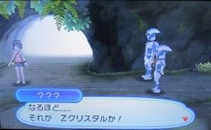 f:id:shinobu11:20171210103045j:plain