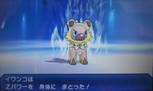 f:id:shinobu11:20171210103052j:plain