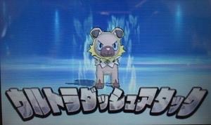f:id:shinobu11:20171210103053j:plain