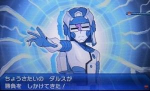 f:id:shinobu11:20171210110240j:plain