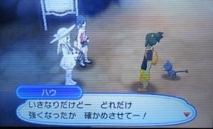 f:id:shinobu11:20171210110247j:plain