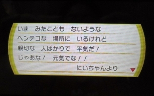 f:id:shinobu11:20171210110259j:plain