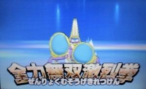 f:id:shinobu11:20171211092209j:plain