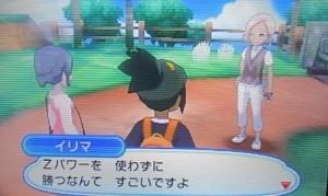 f:id:shinobu11:20171211092221j:plain