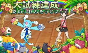 f:id:shinobu11:20171211092225j:plain