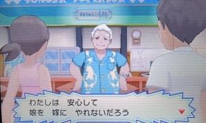 f:id:shinobu11:20171211092231j:plain