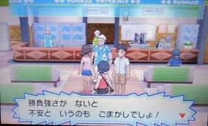 f:id:shinobu11:20171211092236j:plain