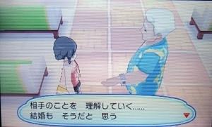 f:id:shinobu11:20171211092241j:plain