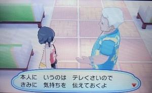 f:id:shinobu11:20171211092242j:plain