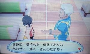 f:id:shinobu11:20171211092243j:plain
