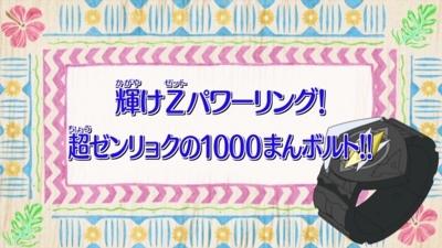 f:id:shinobu11:20171217124433j:plain:h200