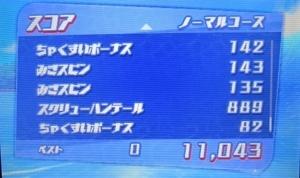 f:id:shinobu11:20171219105812j:plain