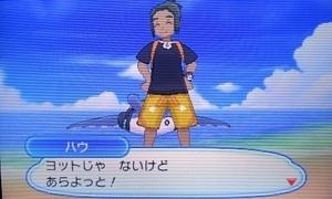 f:id:shinobu11:20171219105814j:plain