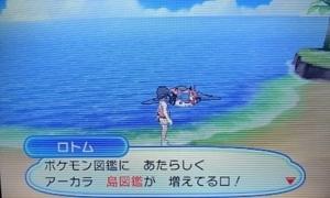 f:id:shinobu11:20171220162301j:plain