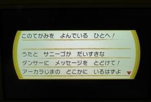 f:id:shinobu11:20171220162302j:plain