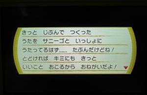 f:id:shinobu11:20171220162303j:plain
