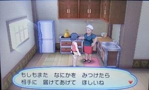f:id:shinobu11:20171220162308j:plain