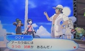 f:id:shinobu11:20171220162323j:plain