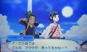f:id:shinobu11:20171220162324j:plain