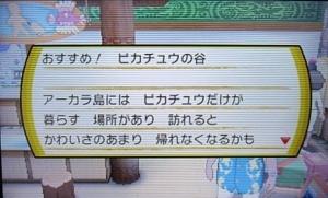 f:id:shinobu11:20171220162326j:plain