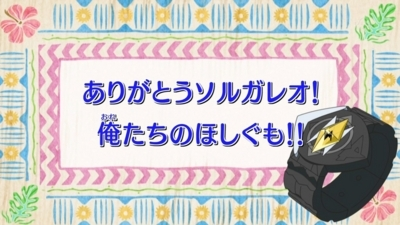 f:id:shinobu11:20171223030053j:plain:h200