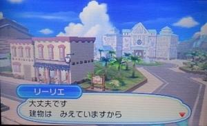 f:id:shinobu11:20171224141911j:plain