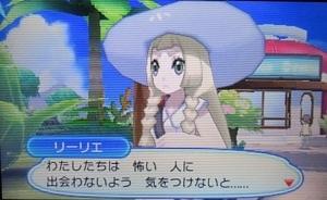 f:id:shinobu11:20171224141913j:plain