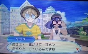 f:id:shinobu11:20171224141916j:plain