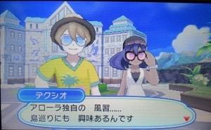 f:id:shinobu11:20171224141920j:plain