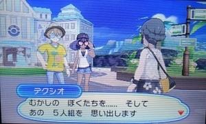 f:id:shinobu11:20171224141925j:plain