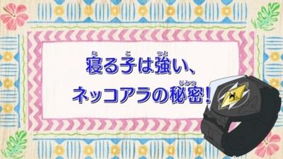f:id:shinobu11:20171229114508j:plain:h200