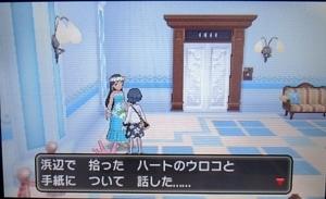 f:id:shinobu11:20180102103144j:plain