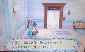 f:id:shinobu11:20180102103145j:plain