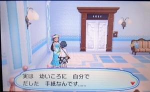 f:id:shinobu11:20180102103146j:plain
