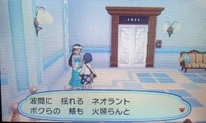 f:id:shinobu11:20180102103151j:plain