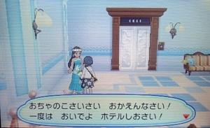 f:id:shinobu11:20180102103152j:plain