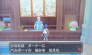 f:id:shinobu11:20180102103156j:plain