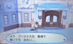 f:id:shinobu11:20180102103158j:plain