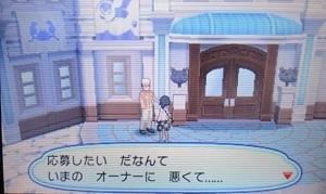 f:id:shinobu11:20180102103159j:plain