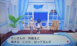 f:id:shinobu11:20180102103212j:plain
