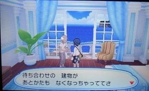 f:id:shinobu11:20180102103213j:plain