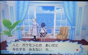 f:id:shinobu11:20180102103218j:plain