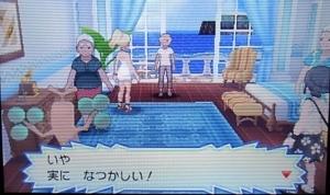 f:id:shinobu11:20180102103226j:plain