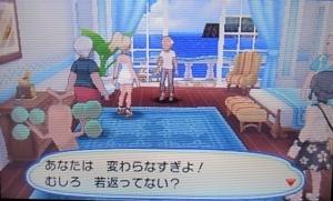 f:id:shinobu11:20180102103227j:plain