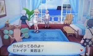 f:id:shinobu11:20180102103228j:plain